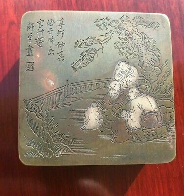 Vintage Traditional Chinese Metal Ink Box Carved Scholars and Calligraphy