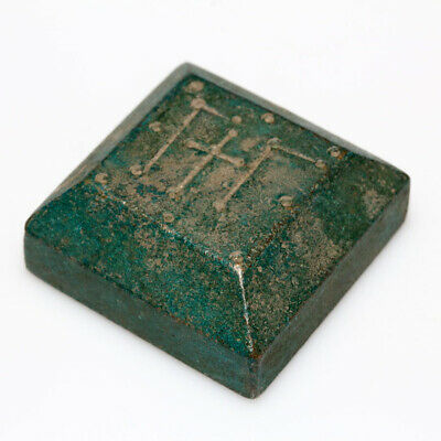 ANCIENT BYZANTINE BRONZE SQUARE WEIGHT CIRCA 500-700 AD-82.40gr