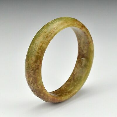 Chinese Ming Dynasty Carved Jade Bangle Bracelet with Archaic Designs