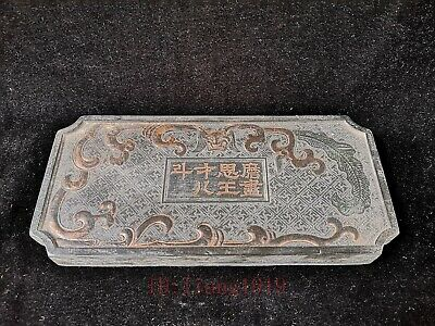 Antique Collection China Qing Qianlong Year House Tree Ink Piece use Calligraphy