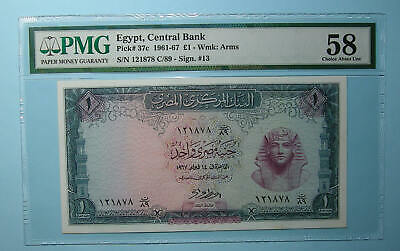 King Tut Egypt 1961 One Pound Pmg 58 Choice About Unc. Inv#Pm112-19