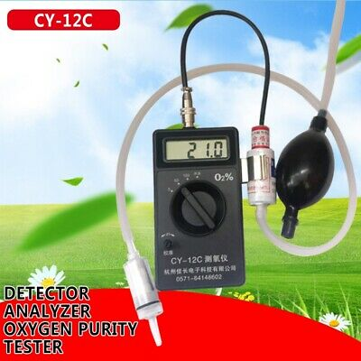 CY-12C Oxygen Concentration Tester Meter Detector Analyzer Portable Purity Test