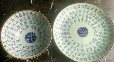 Chinese Blue and White Porcelain Bowl And Plate Set Jiajing Ming dynasty period