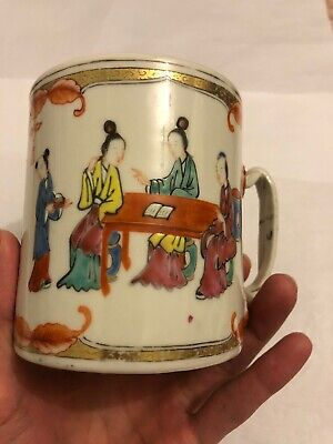 Exquisite Antique Chinese Export Famille Rose Porcelain Mug Gold Gilt Old China