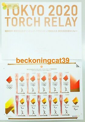 Tokyo 2020 Olympic Paralympic Game STAMP Torch Relay with COVER & Tracking JAPAN
