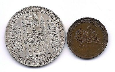1910 India States Hyderabad Silver Rupee & Two Pai--Strong Details  !!