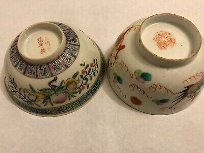 Two Antique Chinese Export Porcelain Bowl Vintage Asian Old China