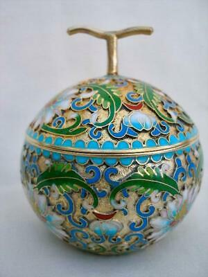 Beautiful Antique Chinese Champlevé Enamel Box.