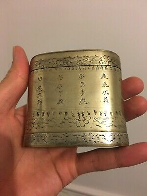 Antique Vintage Chinese Paktong box Scholars object Hand Carved Calligraphy