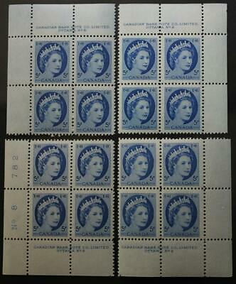 Canada #341, MNH OG M/S Of 4 Plate Blocks, Plate #8, Wilding Series