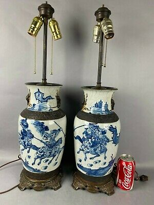 18th/19th C. Pair Chinese Blue and White Metal Vases