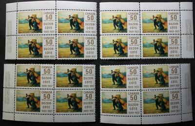 Canada #492i In M/S Of 4 Plate Blocks, MNH OG, Suzor-Cote, Line At Knee Variety