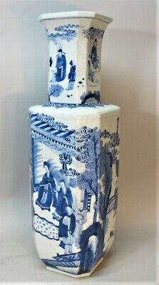 "Fine 22"" Early 19th C. CHINESE QING DYNASTY BLUE & WHITE Vase  c. 1820  antique"
