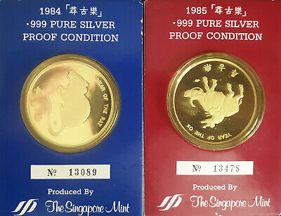 1984, 1985 Singapore Lunar Rat, Ox 1 Oz 999 Silver Proof Coin - SEALED