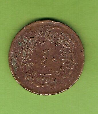 #D184.  Approx. 1840  Turkey   Copper  40 Para   Coin