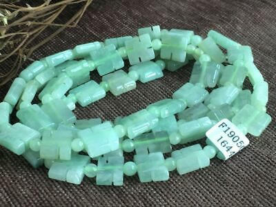 Certified Chinese-exquisite-hand-carved-jade-necklace-28inches 1644