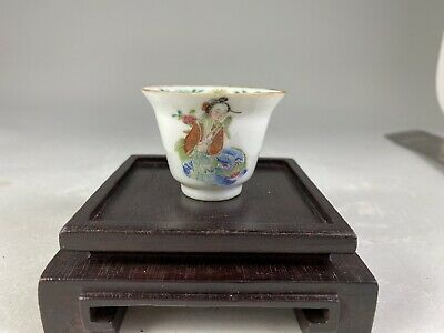 A Small 19th Century Chinese Famille Rose Cup