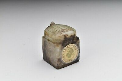 Chinese Ming Dynasty Jade Chop Seal with Turtle and Important Collection Label