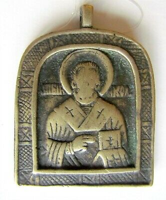 18th CENTURY ANTIQUE RUSSIAN BRONZE ICON TRYPTICH of ST.NICHOLAS