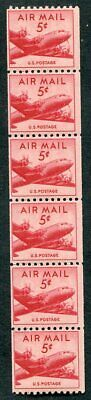 US  C37  Beautiful  Mint NEVER Hinged AIR MAIL Coil  Strip UPTOWN