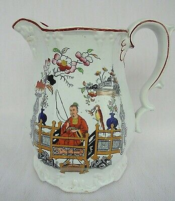 "Early 19Th Century English Pottery Relief Moulded Jug -  ""Penang"" Pattern - Rare"