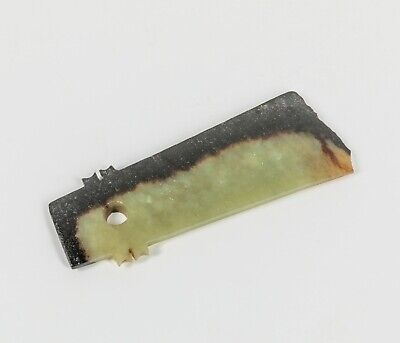 Ming Dynasty Chinese Antique Jade Tool