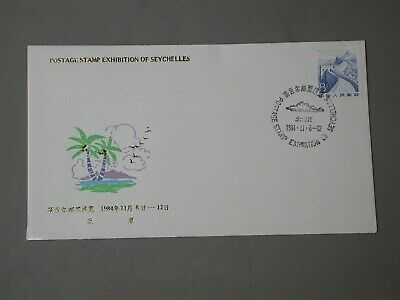 1984 postage stamp expo of the Seychelles cover with China Great Wall stamp