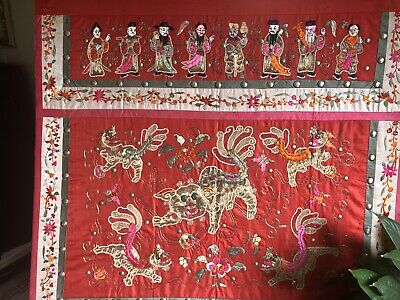 Antique Chinese Banner Silk Embroidered Qing Dynasty ? Embroidery