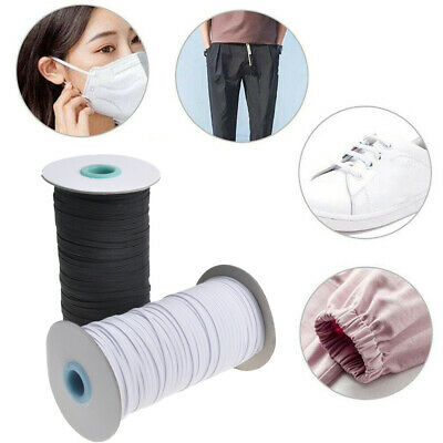 150Yards/Roll Flat Elastic Cords Soft Stretch Threads For DIY Mouth Mask Rope