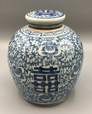 """Antique Chinese Double Happiness Jar 6.5"""""""
