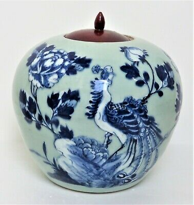 Antique 19thC Chinese Blue/White On Celadon Porcelain Lidded Vase Jar w/Phoenix
