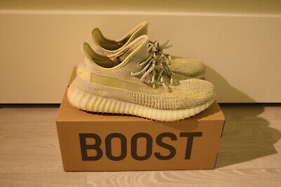 YEEZY BOOST 350 V2 Antlia Non Reflective Non Static FOR SALE