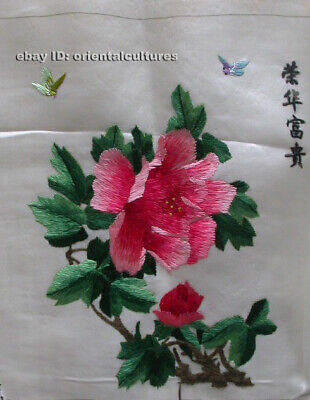 Chinese 100% hand embroidered silk suzhou embroidery art:peony flower butterfly