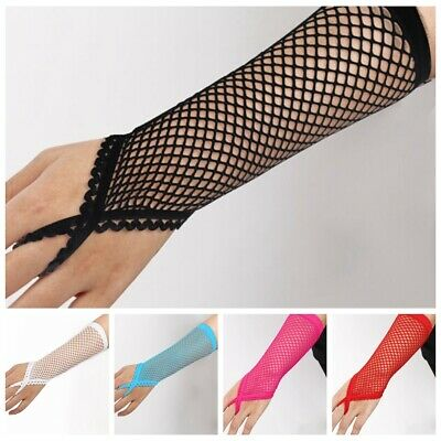 Womens Long Fishnet Mesh Finger Loop Gloves Nylon Fingerless Party Night Club