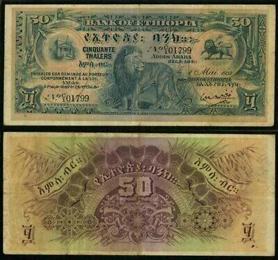 1932 Ethiopia Fifty Thalers Pick Number 9 Lion in the Grass PMG Very Fine 30