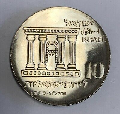 1968 20th Anniversary Brilliant Uncirculated .935 Silver Israel 10 Lirot Coin