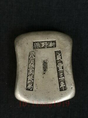 Old China Qing Xianfeng 3 Year Dynasty Copper Silver Ingot Collection Decoration