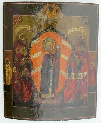 Early 19th CENTURY LARGE ANTIQUE RUSSIAN ICON of MOTHER OF GOD OF JOY 21 by 17""