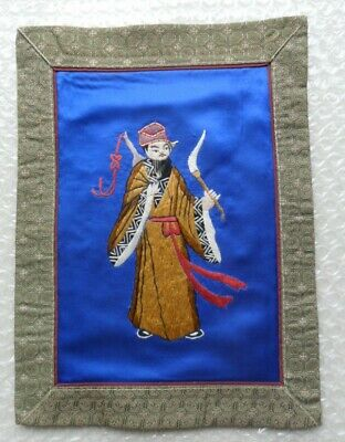 Chinese 100%Hand embroidered Peking Embroidery Art:chinese ancient figure people