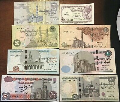 Egyptian currency some out of circulation 1,5,10,20 & 50 pounds +5,25,50 piaster
