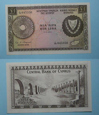 1974 CYPRUS 1 POUND P43b ABOUT UNCIRCULATED CONDITION INV#PM118-14
