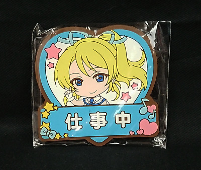 4568 Anime Love Live Ayase Eri Decor Poster Wall Scroll cosplay