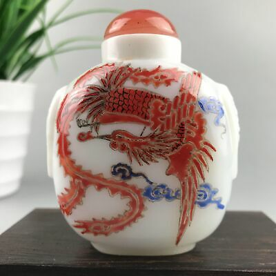 Chinese Antique Snuff Bottle Old Beijing Glass Hand-Painted Phoenix