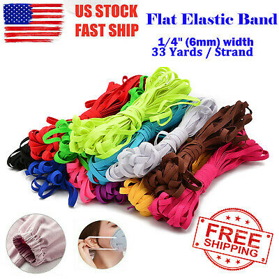 """Flat Braided Elastic Band 1/4"""" (6mm) width Colorful 33 Yards For DIY Face Mask"""