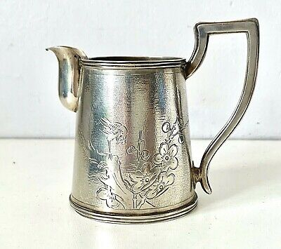 Antique Chinese Export Shanghai SINCERE & CO Solid Silver Engraved Cream Jug