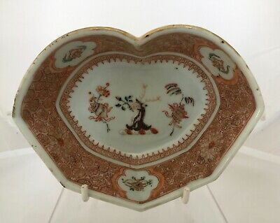Chinese famille verte armorial porcelain bowl C18th