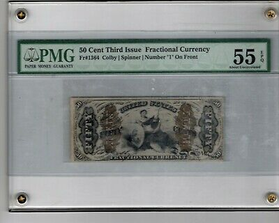 50c Third Issue Fr#1364 Fractional Currency PMG 55