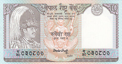10 Rupee Unc Banknote From Nepal 1985 Pick-31