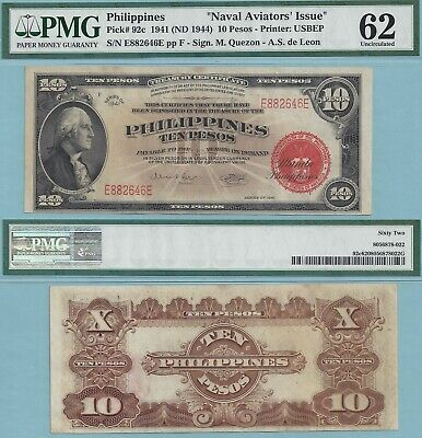 1941 (ND1944) US/Philippines 10 Pesos NAVAL AVIATORS ISSUE ~ PMG CU62 ~ P92c