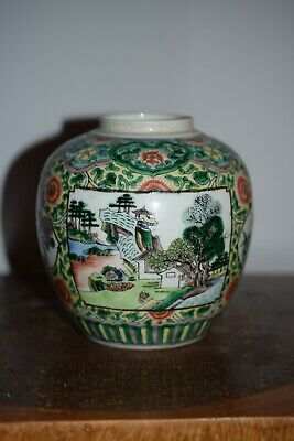 A FINE ANTIQUE CHINESE JAR / VASE-LATE 19th